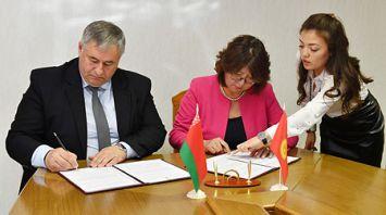 Беларусь и Кыргызстан подписали соглашение о сотрудничестве в сфере информации