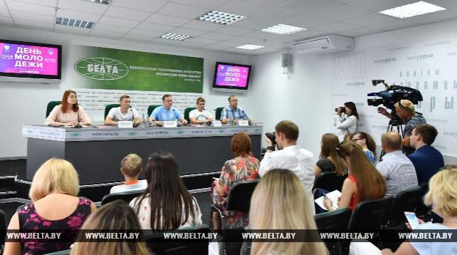 "Пресс-конференция о Дне молодежи на ""Славянском базаре в Витебске"" прошла в БЕЛТА"