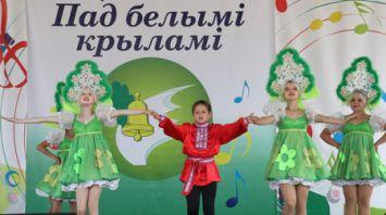 "Конкурс творческой молодежи ""Пад белымі крыламі"" прошел в Буда-Кошелево"