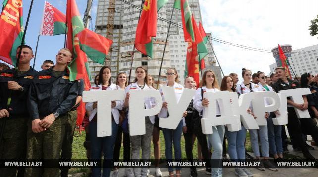 Студенты из Минска и Санкт-Петербурга возводят общежитие в Студенческой деревне