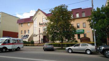 В Заславле произошло разбойное нападение на банк