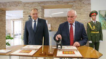 Гашение почтовой марки в честь 165-летия пожарной службы в Беларуси