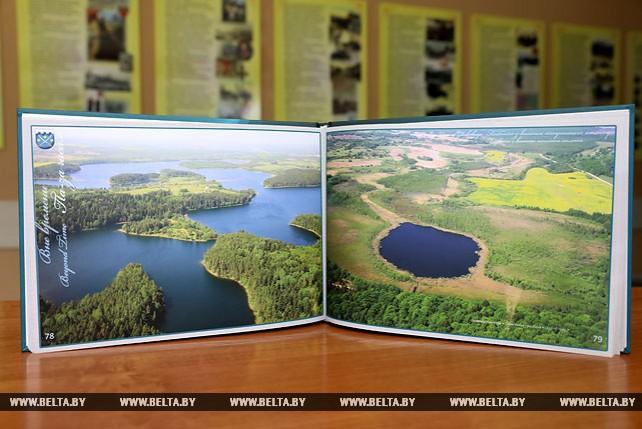 В Глубоком презентовали фотоальбом издательства БЕЛТА