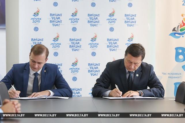 БРСМ и Дирекция II Европейских игр подписали договор о сотрудничестве