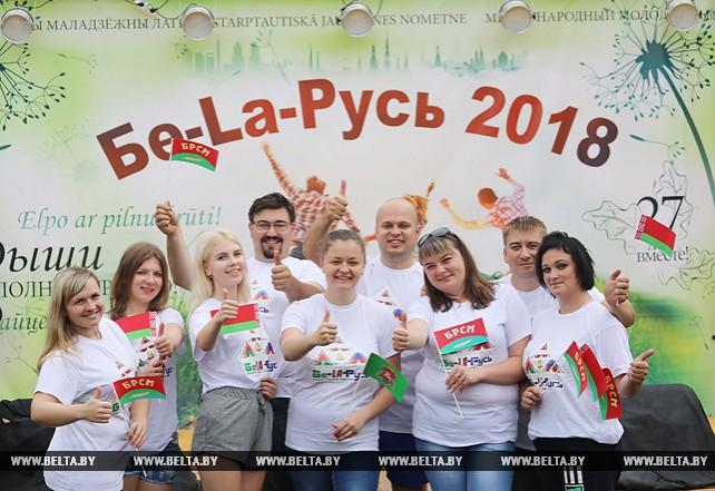 """Молодежный лагерь """"Бе-Lа-Русь"""" открылся на Кургане Дружбы"""