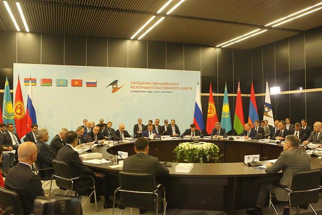 Заседании Евразийского межправительственного совета в расширенном составе