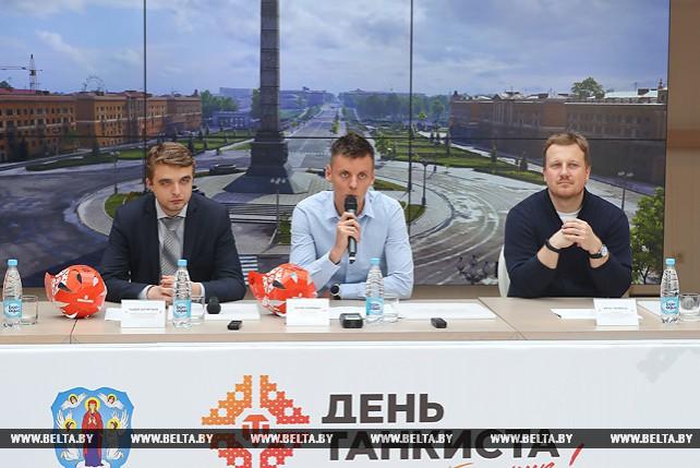 Виртуальную карту Минска в игре World of Tanks презентовали в ратуше
