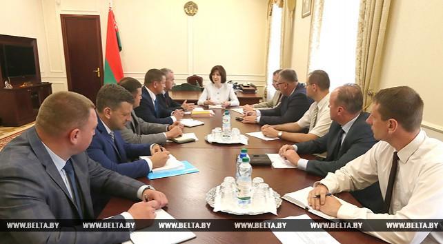 Кочанова встретилась с представителями специальной группы резерва руководящих кадров от Брестской области