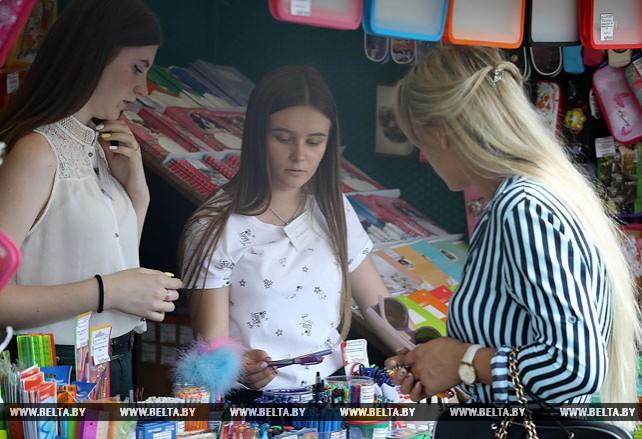 Школьный базар открылся в Могилеве