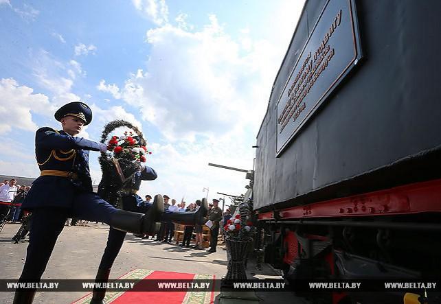 """На """"Линии Сталина"""" открылась железнодорожная экспозиция"""
