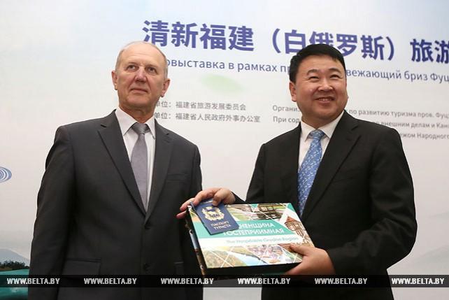 Гродненская область и провинция КНР Фуцзянь будут активнее развивать сотрудничество