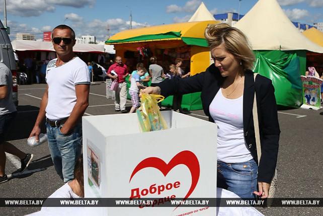 """Благотворительная акция """"В школу с добрым сердцем"""" прошла в Гродно"""