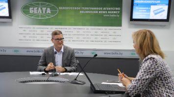 """Онлайн-конференция """"Что изменится в системе государственных закупок"""" прошла в пресс-центре БЕЛТА"""
