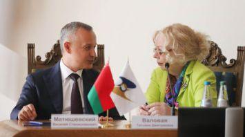 """Конференции """"Евразийский экономический союз: стратегия дальнейшего развития"""" прошла в Минске"""