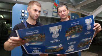 Гродненская типография напечатала 42 тыс. школьных дневников с логотипом II Европейских игр
