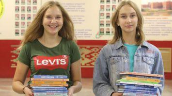 Около 2 тыс. детей будут заниматься в новом учебном году в витебской СШ №45