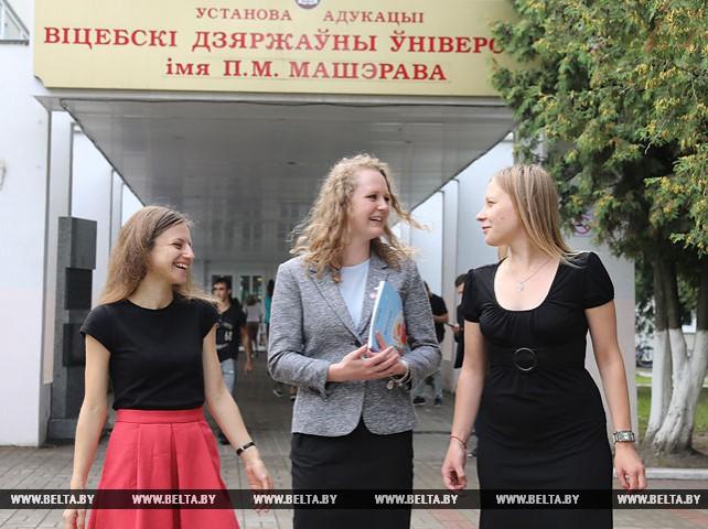 Американка будет обучать английскому языку в Витебском госуниверситете