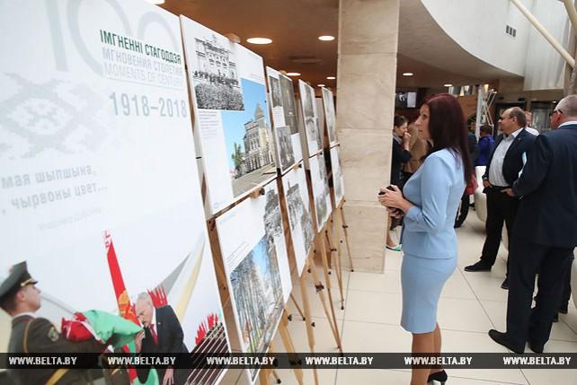XIII Белорусский международный медиафорум открылся в Минске