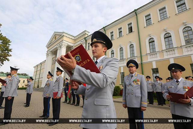 В Минске приняли присягу молодые следователи