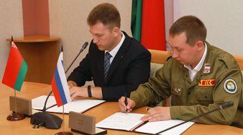 Молодежные организации Брянской и Могилевской областей подписали соглашение о сотрудничестве