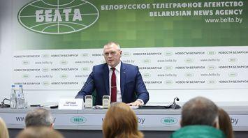 Пресс-конференция о развитии туристического потенциала Беларуси прошла в БЕЛТА