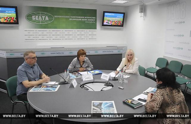 """Круглый стол """"Как сделать питание белорусов более полезным?"""" газеты """"7 дней"""" прошел в пресс-центре БЕЛТА"""