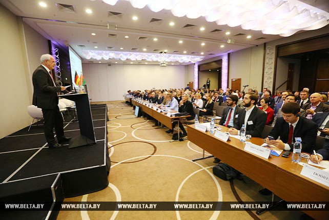 Белорусско-германский энергетический форум проходит в Минске