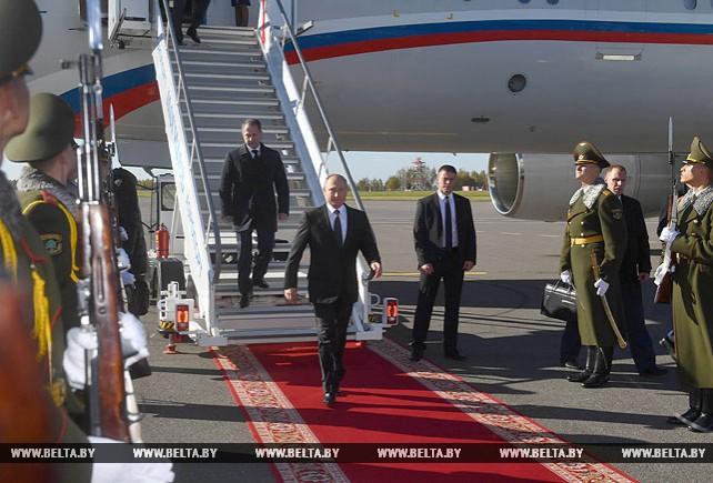 Путин прибыл в Могилев для участия в Форуме регионов Беларуси и России