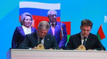 Ряд документов подписан по итогам работы V Форума регионов Беларуси и России