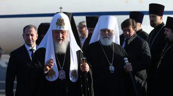 Патриарх Кирилл прибыл с визитом в Беларусь