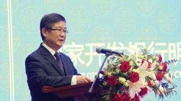 Представительство Госбанка развития Китая открылось в Минске