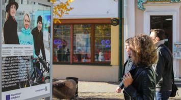 """Фотовыставка """"Проекты в лицах"""" открылась в Бресте"""