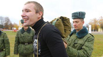 """Более ста активистов МООП участвуют в республиканской спартакиаде """"Академия мужества"""""""