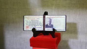 В МИД отметили 115-летие со дня рождения Кузьмы Киселева