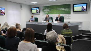 Минтруда разъяснило механизм совершенствования Национальной системы квалификаций