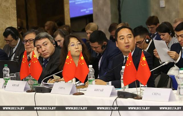 Заседание Евразийской группы по борьбе с отмыванием преступных доходов и финансированием терроризма (ЕАГ)