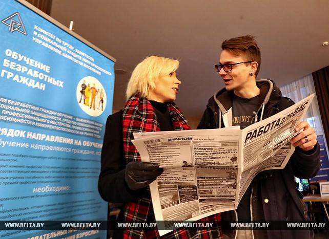 Более 100 нанимателей собрала в Минске ярмарка вакансий