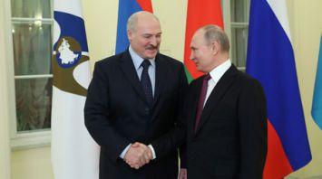 Лукашенко принимает участие в саммите ЕАЭС в Санкт-Петербурге
