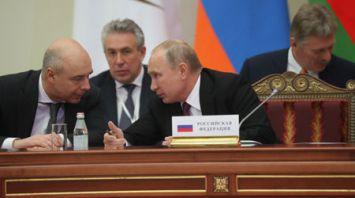 Бюджет ЕАЭС в 2019 году составит более 8,7 млрд российских рублей