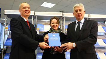 Презентация Всеобщей декларации прав человека на белорусском языке