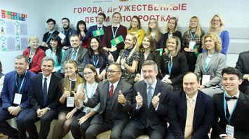 Ресурсный центр молодежных инициатив открылся в Гомеле