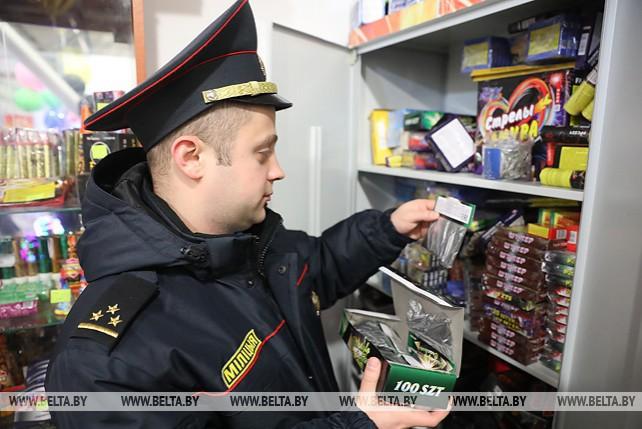 Партию пиротехники изъяли в Витебске
