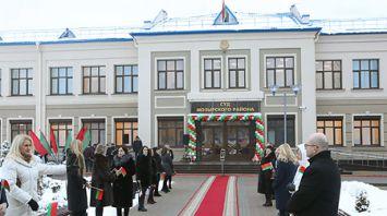 В Мозыре открыто новое здание суда района