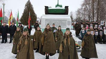 Митинг по случаю 75-летия начала Городокской операции прошел в Езерище