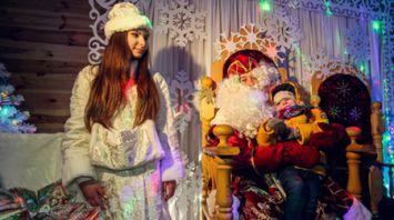 Усадьба Деда Мороза открылась в Бресте