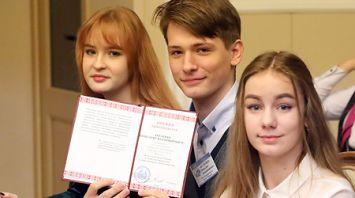 Талантливым учащимся вручили премии Гомельского облисполкома
