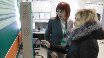 Современный центр обслуживания плательщиков открыли в Бобруйске