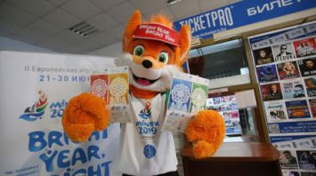 Талисман Лесик приобрел билеты на церемонию открытияII Европейских игр
