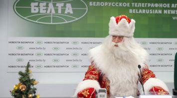 Белорусский Дед Мороз встретился с журналистами в пресс-центре БЕЛТА
