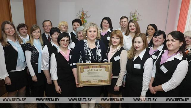 Коллектив Поставского центра соцобслуживания населения удостоен спецпремии Президента
